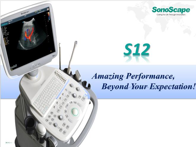 costo de ultrasonido